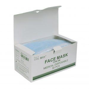 Face Masks- 50 Disposable Surgical IIR masks